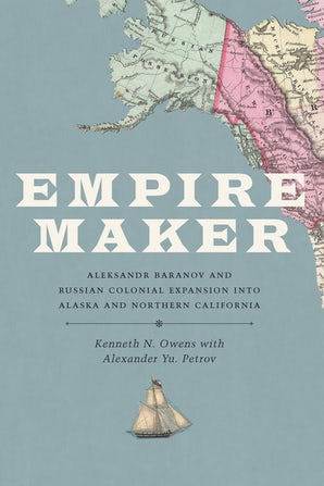 Empire Maker book image