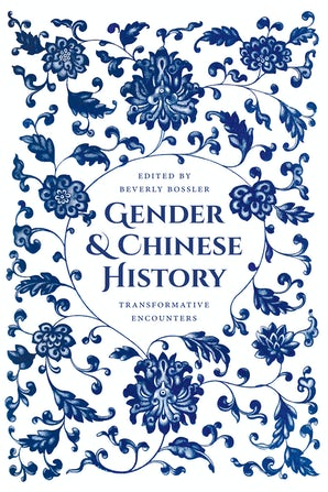 Gender and Chinese History book image