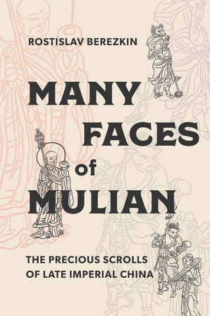 Many Faces of Mulian book image