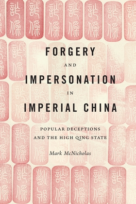 Forgery and Impersonation in Imperial China