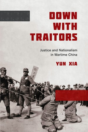 Down with Traitors book image