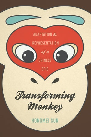 Transforming Monkey book image