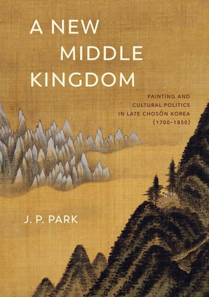 A New Middle Kingdom book image