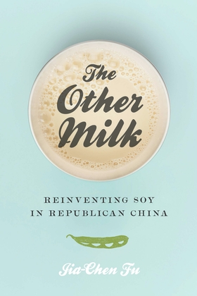 The Other Milk