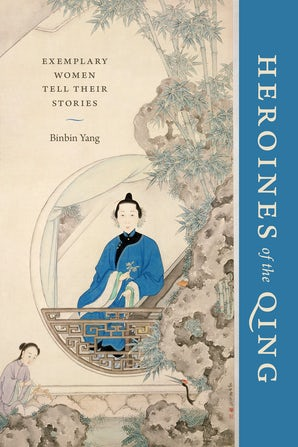 Heroines of the Qing book image