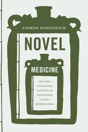 Novel Medicine book image