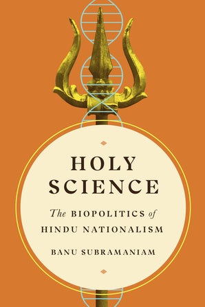 Holy Science book image