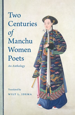 Two Centuries of Manchu Women Poets book image