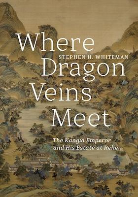 Where Dragon Veins Meet