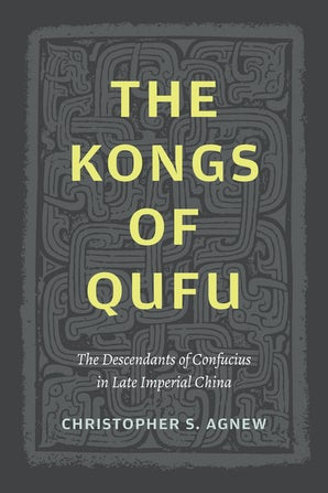 The Kongs of Qufu book image