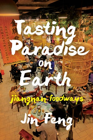 Tasting Paradise on Earth book image