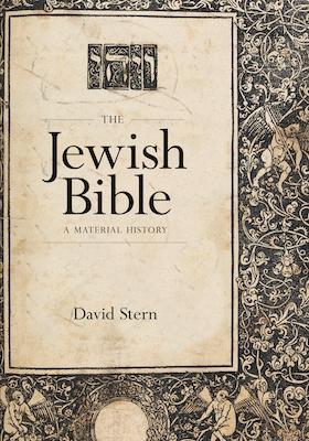 The Jewish Bible
