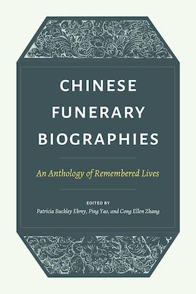Chinese Funerary Biographies