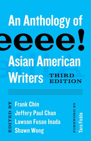 Aiiieeeee! book image