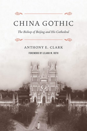 China Gothic book image