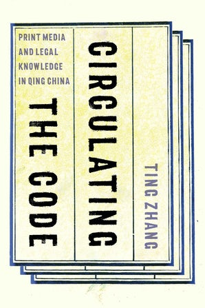 Circulating the Code book image