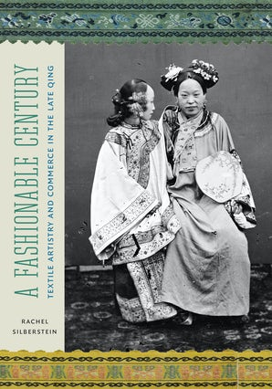 A Fashionable Century book image