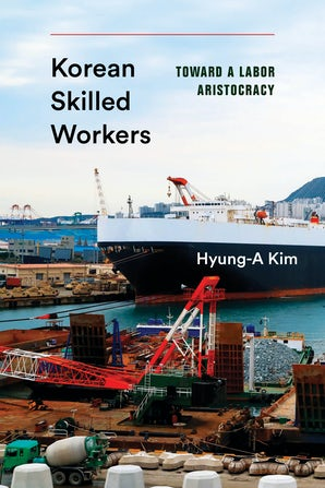 Korean Skilled Workers book image