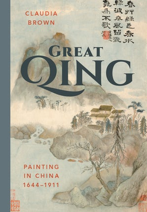 Great Qing book image