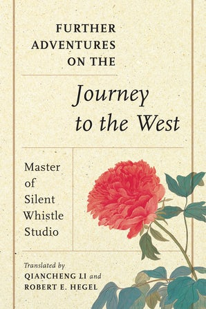 Further Adventures on the Journey to the West book image