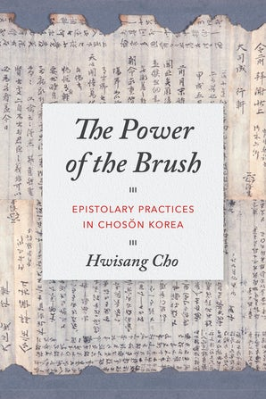 The Power of the Brush book image