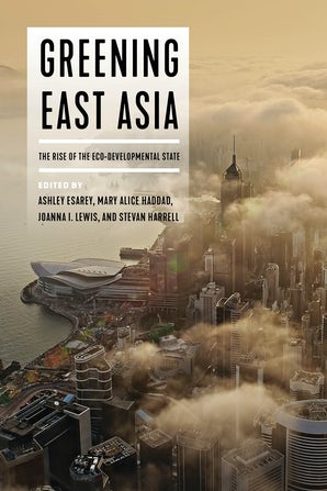 Greening East Asia book image