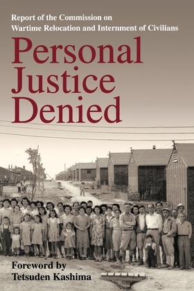 Personal Justice Denied