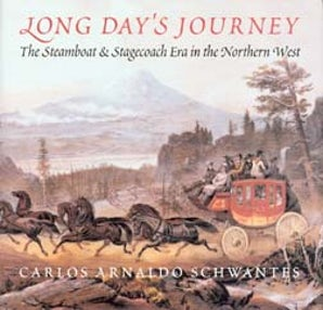 Long Day's Journey book image