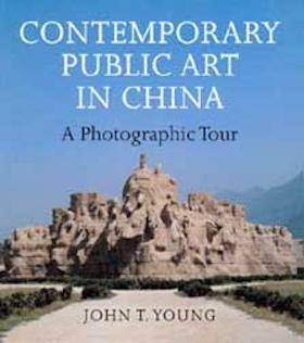 Contemporary Public Art in China