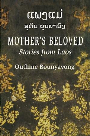 Mother's Beloved book image