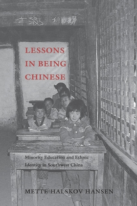 Lessons in Being Chinese
