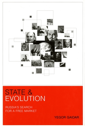 State and Evolution