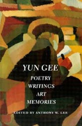 Yun Gee