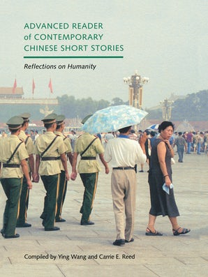 Advanced Reader of Contemporary Chinese Short Stories book image