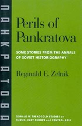 Perils of Pankratova