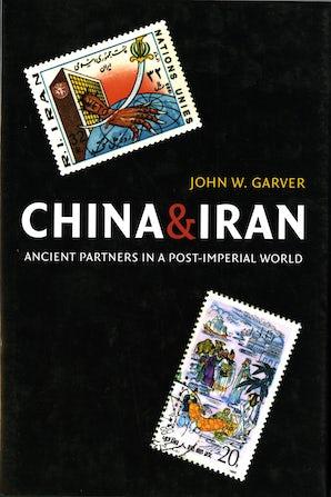 China and Iran book image