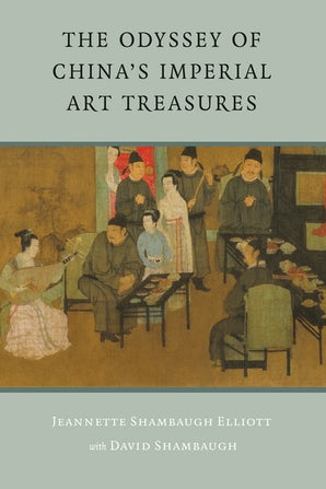 The Odyssey of China's Imperial Art Treasures book image