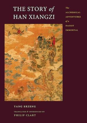 The Story of Han Xiangzi book image