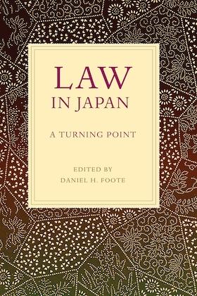 Law in Japan