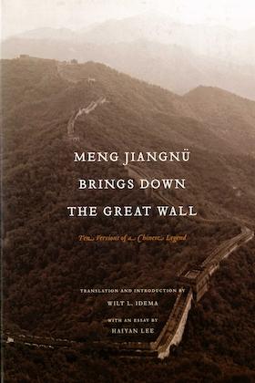 Meng Jiangnü Brings Down the Great Wall