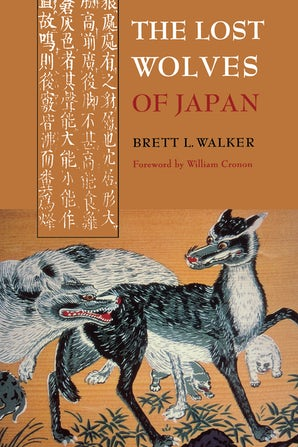 The Lost Wolves of Japan book image