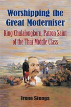 Worshipping the Great Moderniser