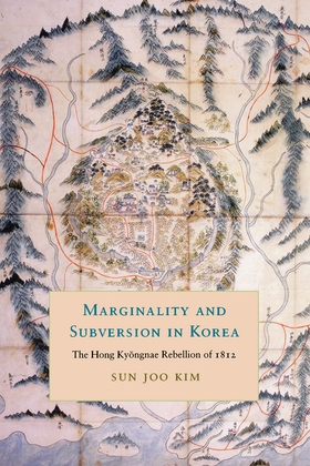 Marginality and Subversion in Korea