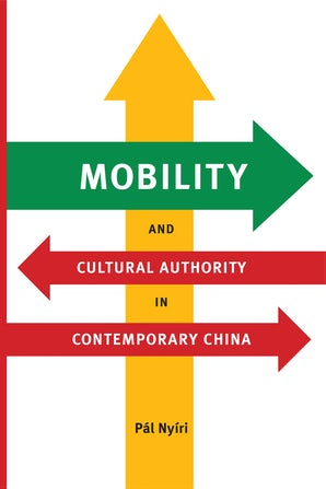 Mobility and Cultural Authority in Contemporary China book image