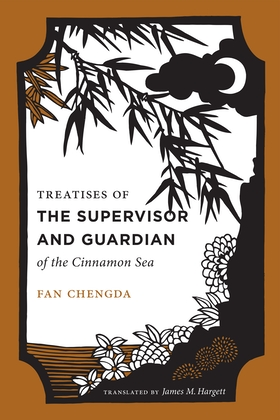 Treatises of the Supervisor and Guardian of the Cinnamon Sea