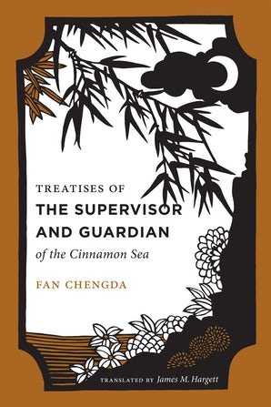 Treatises of the Supervisor and Guardian of the Cinnamon Sea book image