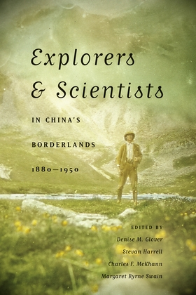 Explorers and Scientists in China