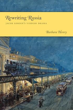 Rewriting Russia