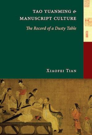 Tao Yuanming and Manuscript Culture book image