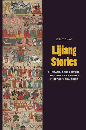 Lijiang Stories